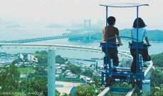 """اليابان تبتكر """"دراجة السماء"""""""