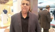 """زيتون لـ""""الاقتصاد"""": نطالب بأن يكون تسعير بطاقات الخليوي بالعملة اللبنانية تماما"""