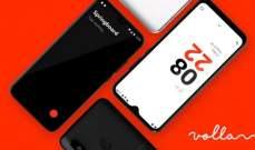 """هاتف ذكي جديد من""""Volla"""" يعول على الخصوصية"""