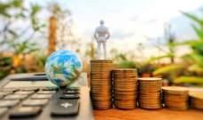 تقرير: الدين العالمي سيتجاوز 200 تريليون دولار