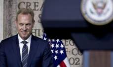 وزير أميركي: لم نتخذ قرار بعد بشأن تمويل الجدار مع المكسيك