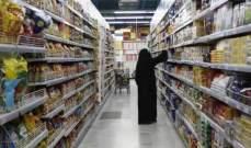 المؤشر العام لأسعار المستهلك في دبي يرتفع بنسبة 0.51% خلال تشرين الثاني