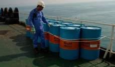 """أسعار النفط تتراجع.. """"برنت"""" يسجّل 42.55 دولاراً للبرميل"""
