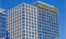 """""""ويلز فارغو"""" يُوافق على تسوية في أميركا مقابل 386 مليون دولار"""