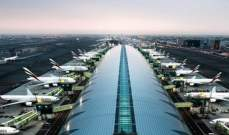 """ارتفاع عدد المسافرين عبر مطار """"دبي ورلد سنترال"""" إلى 1.2 مليون شخص خلال النصف الأول"""