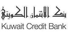 """""""الإئتمان الكويتي"""": نحو 258.3 مليون دينار قيمة القروض العقارية في 2014-2015"""