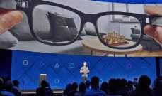"""""""فيسبوك"""" تتعاون مع """"راي بان"""" لابتكار نظارات ذكية"""