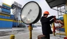 طهران تخطط لزيادة إنتاجها من الغاز إلى 630 مليون متر مكعب يوميا