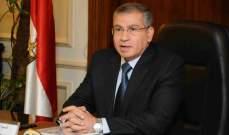 الجزائر: احتياطي النقد الأجنبي يصل إلى 50 مليار دولار في 2020