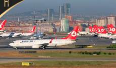 تركيا تعلن فتح عدد من المطارات مطلع حزيران