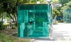 المراحيض الشفافة في اليابان... ما سر تصميمها الغريب؟