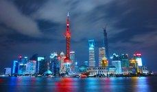 """بلدية بكين: ارتفاع إيرادات """"وادي السيليكون"""" الصيني بنسبة 34% خلال 5 أشهر"""