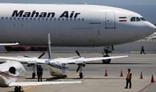 """طائرة إيرانية تصل """"مطار بيروت"""" وسط إجراءات احترازية تتعلق بفيروس """"كورونا"""""""
