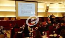 """إتحاد المصارف العربية نظم ملتقى مصرفي حول """"القواعد العامة لحماية البيانات الشخصية"""": المبادئ الأساسية والتحديات"""