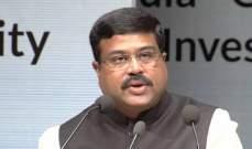 وزير: السعودية طمأنت الهند بعدم تعطل إمدادات غاز البترول المسال