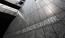 المركزي الألماني يتوقع تعافي الاقتصاد بفضل الدعم المالي