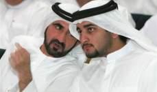"""نائب حاكم دبي: مشروع """"كومير سيتي"""" يضع الامارة على أعتاب مرحلة جديدة من التنوّع الاقتصادي"""