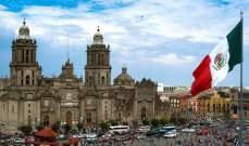 المكسيك تعلن خطة لضخ إستثمارات بقيمة 14 مليار دولار
