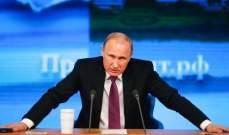بوتين يوجه الحكومة والبنك المركزي للعمل على خفض سعر الفائدة على القروض العقارية