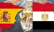 زيادة حجم صادرات مصر لإسبانيا بنسبة 94% خلال ثلاث سنوات