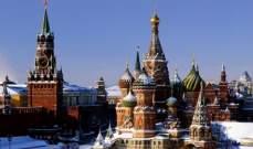 روسيا.. وزراء الطاقة والمالية والزراعة يحتفظون بمناصبهم في الحكومة الجديدة
