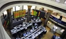 المؤشر الرئيسي للبورصة المصرية ارتفع بنسبة 4.92% خلال جلسات الأسبوع المنتهي