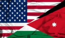 إبرام اتفاق منحة أميركية للأردن بقيمة 745 مليون دولار