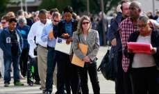 اميركا: ارتفاع طلبات الإعانة إلى أعلى مستوى في شهر خلال الأسبوع الماضي