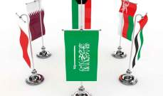 """""""موديز"""": استقرارالنظرة المستقبلية لدول الخليج لكن الإصلاحات والتوترات والبطالة تشكل تحديات"""