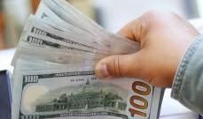 ديون الأسر الأميركية ترتفع لمستوى قياسي جديد في الربع الثالث