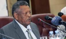 نائب الرئيس السوداني: الظروف الإقتصادية اليوم تتطلب منا التعاون وتسهيل التجارة البينية