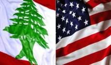 تقارير: لبنان لم يبلغ بعد بشكل رسمي حجب مساعدات أميركية