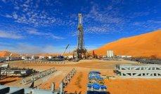 """""""إيني"""" و""""بي.بي"""" تجريان محادثات بشأن أصولهما بقطاع النفط والغاز في الجزائر"""