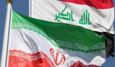 ايران تحدد آلية لرفع تبادلها التجاري مع العراق الى 20 مليار دولار