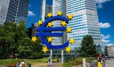 """توقعات بضخ البنك المركزي الأوروبي مزيداً من التحفيز النقدي لمواجهة تداعيات """"كورونا"""""""