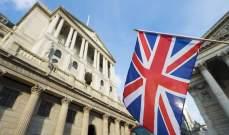 """""""بنك إنكلترا"""": خسائر الائتمان لدى المصارف البريطانية قد تكون أقل من المتوقع"""