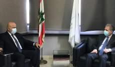 """لقاء بين وزني ووفد من """"البنك الدولي"""".. وهذا ما تم بحثه.."""