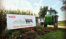 """تقرير: المزارعون في أميركا يجنون مكاسب من """"يوتيوب"""" أكثر من بيع المحاصيل"""