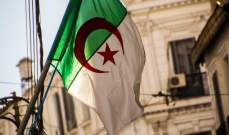 خطة جديدة للإنعاش الاقتصادي في الجزائر تهدف لتخفيض الاعتماد على النفط