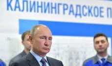 بوتين يتولّى شخصياً التفاوض حول اتفاق تصدير الغاز إلى أوروبا