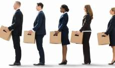 متى يعتبر الصرف تجاوزا؟ وهل يحق لصاحب العمل صرف موظف خلال فترة التعبئة العامة؟