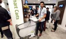شاب مصري يبتكر عربة تسوق ذكية