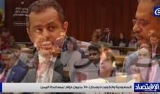 الموجز الأسبوعي: الحريري يؤكد على نهضة في لبنان.. وترامب سيحول كوريا الشمالية إلى قوة اقتصادية