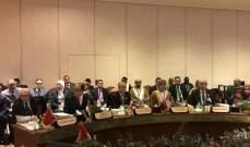خوري في اجتماع اللجنة الوزارية المعنية بالمتابعة والإعداد للقمم العربية: علينا بذل جهود اكبر لتحسين الاوضاع الاقتصادية والتنموية