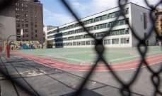 نيويورك تعلن إغلاق المدارس العامة مع تسارع معدل العدوى بالوباء