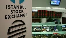 الأسهم التركية تهبط 10% والليرة عند أدنى مستوياتها في أكثر من عام