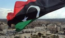 صراع السلطة في ليبيا يفرز واقعا اقتصاديا متدهورا، والقطاع النفطي الخاسر الاكبر