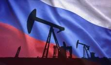 """روسيا تناشد """"أوبك+"""" اتخاذ قرار بشأن اتفاق النفط في توقيت أقرب إلى نيسان"""