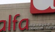 """توضيح من """"أوراسكوم تيليكوم لبنان"""" حول تمديد عقد الشركة المشغلة لـ """"ألفا"""""""