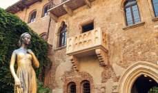 """""""Airbnb"""" يقدم فرصة للاحتفالبعيد الحب في منزل روميو وجولييت"""
